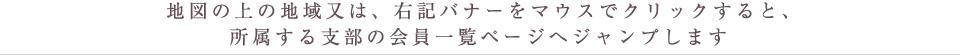 東京税理士会 西新井支部 お近くの税理士事務所